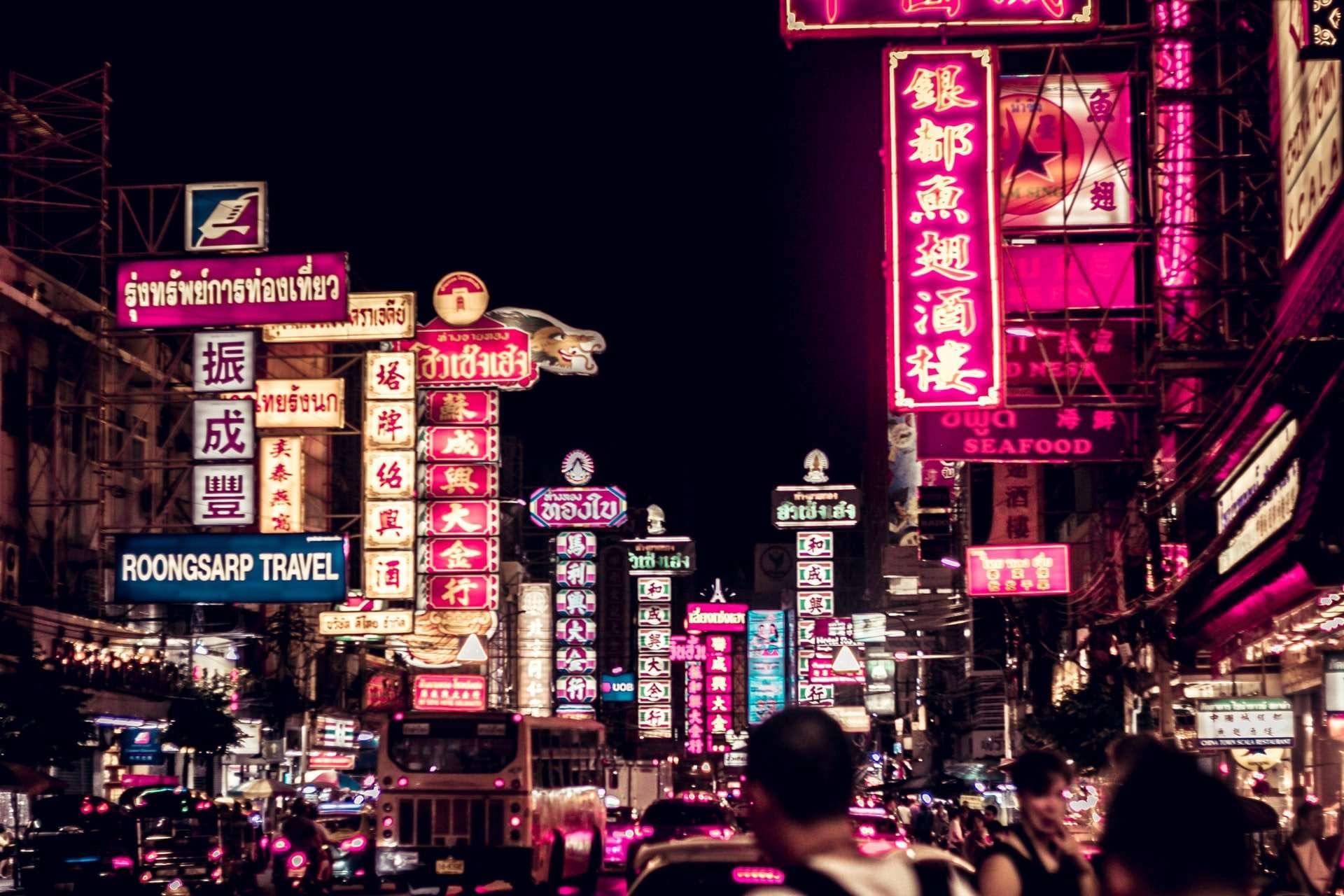 Chinese city snapshot
