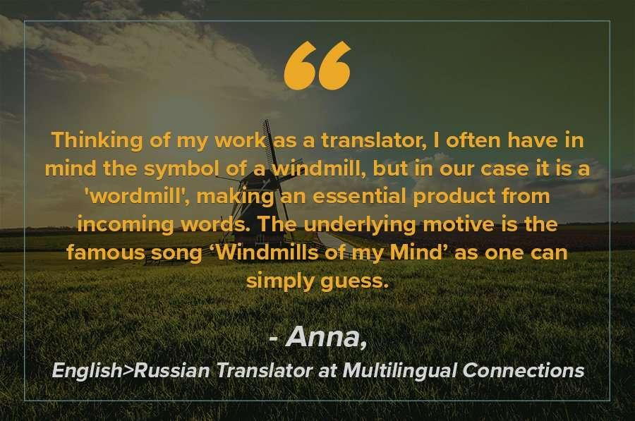 Anna Metaphor for Translation