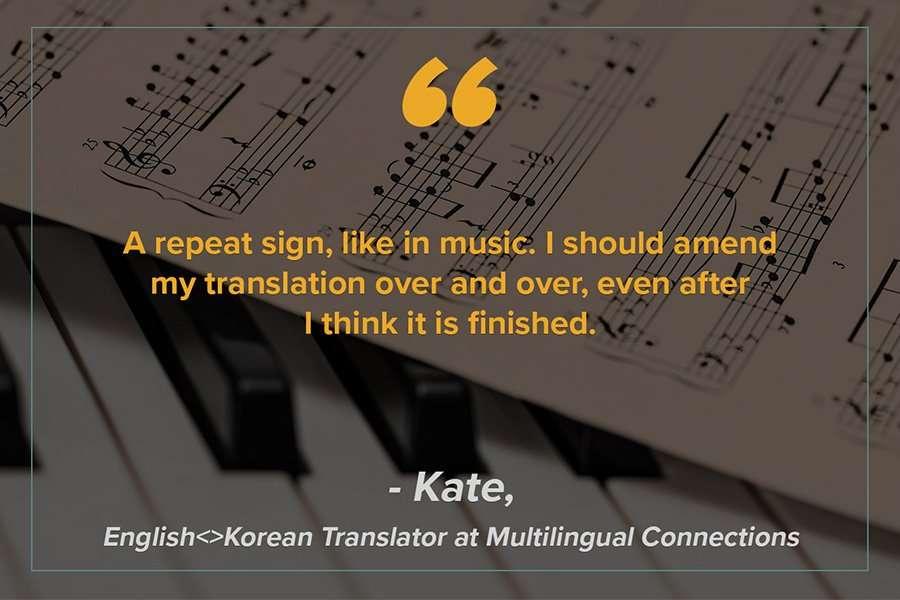 Kate Metaphor for Translation