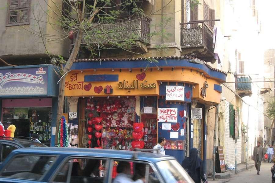 Valentine's Day in Cairo