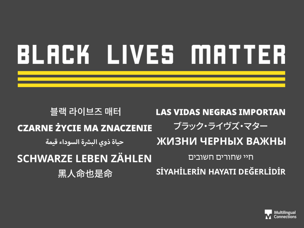 Black Lives Matter (Translated)