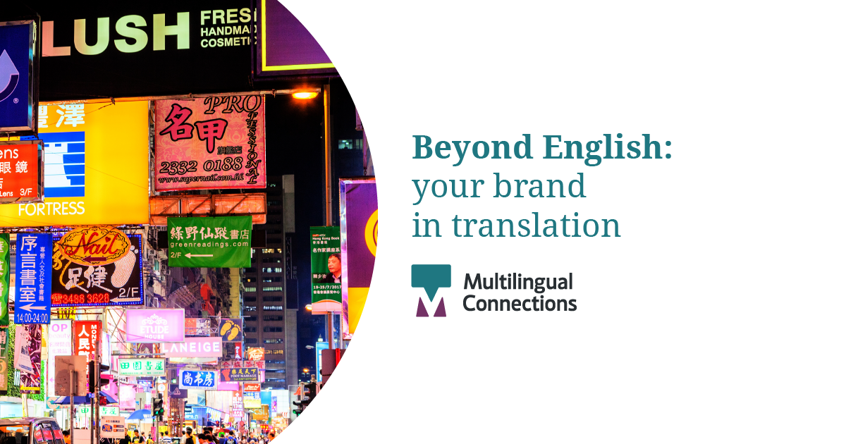 Beyond English: your brand in translation